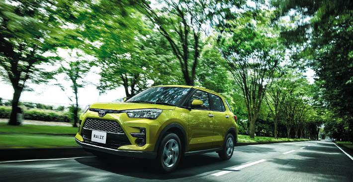 Mẫu xe gầm cao giá rẻ Toyota Raize có gì đặc biệt?